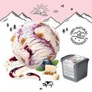【瑞士原裝進口】Movenpick 莫凡彼冰淇淋 藍莓起司蛋糕2.4L家庭號