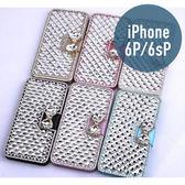 iPhone 6Plus/6sPlus 大水晶玻璃魚鱗片水鑽皮套 插卡 側翻 手機套 手機殼 保護套 配件