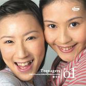 【軟體採Go網】IDEA意念圖庫 東方美妍系列(01)青少年★廣告設計素材最佳選擇★