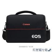 相機包 佳能攝影包 單反相機包單肩斜跨數碼包200D850D700D600D7D70D700D 快速出貨