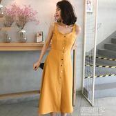 夏季新款明星同款連身裙中長款氣質黃色高腰無袖吊帶顯瘦度假裙女『小淇嚴選』