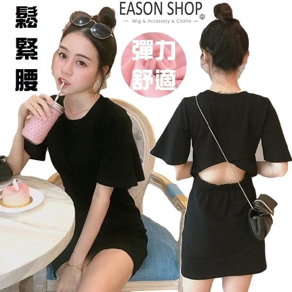EASON SHOP(GU6499)夜店小心機露腰黑色短袖連身裙鬆緊腰女圓領洋裝韓版海邊旅遊度假彈力貼身包臀裙