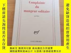 二手書博民逛書店Julien罕見Syrac   omplainte du mangeur solitaire 西拉柯詩集 《孤獨食