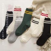 店慶優惠-學院風堆堆襪女韓版秋季日系百搭中筒長襪子