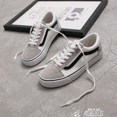 獨角獸鞋男鞋低幫紀念款帆布鞋男潮聯名情侶板鞋經典款