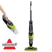 結帳現折10980 美國 Bissell 25V 多功能二合一無線吸塵器 1311H 手持/直立設計居家環境輕鬆打掃