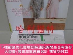 二手書博民逛書店ロックミシンで子供服罕見: Kurai Muki patten sewing <クライ·ムキのlalala   ク