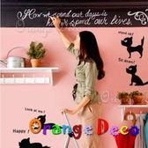壁貼【橘果設計】可愛狗狗 創意塗鴉黑板貼 60x90cm 贈高品質無灰粉筆10支(5白5彩) 刮板 水平儀