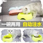 桃園百貨 寵物碗狗碗貓碗貓食盆碗食盆