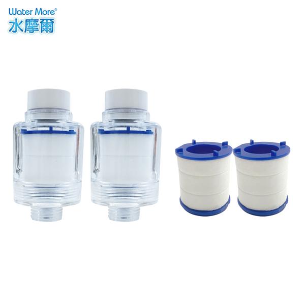 水摩爾 透明PP沐浴過濾器 2入+替換 濾芯 2個