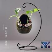 裝飾擺件花瓶容器水養植物花盆鮮花插花陶瓷桌面【古怪舍】