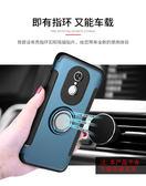 小米 紅米 Note4X 車載磁吸功能手機殼 指環扣一體 帶隱形支架 輕薄手機套 全包保護殼 防摔保護套