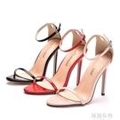 細跟高跟涼鞋 11厘米時尚性感淺口一字帶大碼高跟涼鞋細跟魚嘴職業高跟涼鞋男士 阿薩布魯