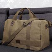 帆布旅行包男手提行李包出差健身包短途旅游包大容量可摺疊運動包  卡布奇諾