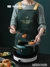 輕奢圍裙廚房防水防油做飯可擦手家用女時尚男廚師防污圍腰吊帶式 【優樂美】
