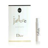 Dior迪奧 J'Adore真我宣言淡香水 針管 1ml【UR8D】