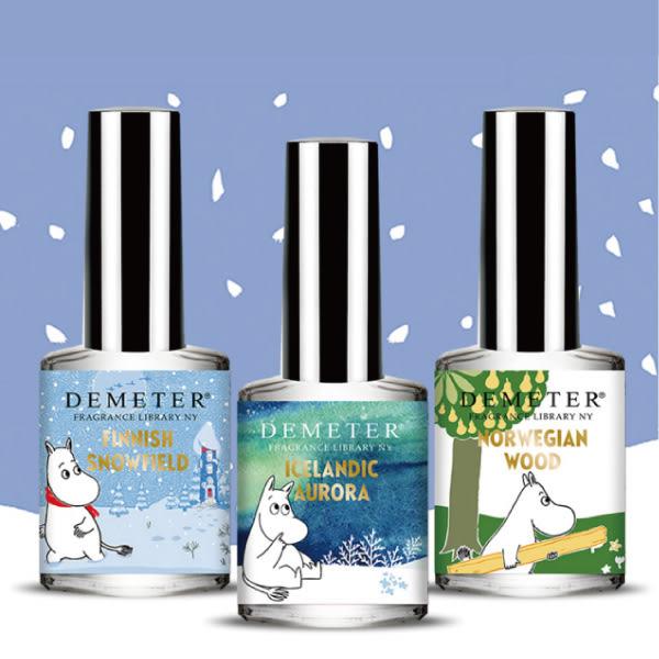 韓國Demeter 水潤淡香水(15ml) 多款可選【櫻桃飾品】【23761】
