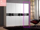 波爾卡1.4尺衣櫥(大台北地區免運費)【阿玉的家2020】