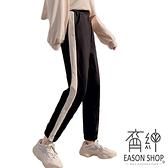 EASON SHOP(GW7618)實拍側邊撞色線條雙口袋鬆緊腰收腰束腳運動褲休閒褲高腰長褲直筒九分褲睡褲棉褲