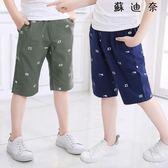 8男童七分褲夏季薄款兒童休閒褲寬鬆中褲