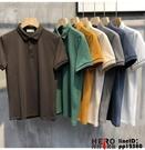 夏季男士短袖Polo衫上衣時尚翻領修身韓版百搭T恤超級品牌【邦邦】