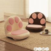 餵奶椅 榻榻米卡通可愛貓爪沙發懶人沙發單人兒童日式卡通床上哺乳喂奶椅 【全館9折】