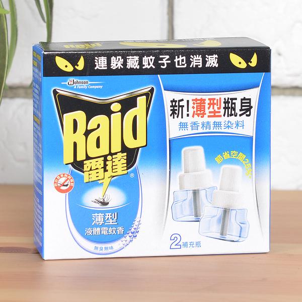 Raid 雷達薄型液體電蚊香補充瓶(2入) - 無味