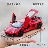 熱破蘭博汽車裝飾金屬車模型擺件