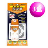速必效除蚊寶噴霧劑 40ml+空白載體兩片(3盒)