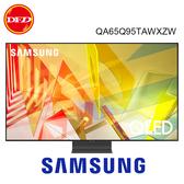 SAMSUNG 三星 65吋 65Q95T QLED 4K 量子電視 公司貨 QA65Q95TAWXZW 含基本安裝