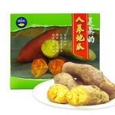 瓜瓜園 蒸的蕃薯人蔘地瓜(600g/盒 ,共4盒)