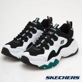 SKECHERS (男) 休閒系列 D LITES 3.0 - 999878WGRN