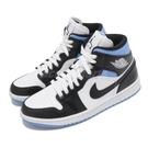 Nike Wmns Air Jordan 1 Mid University Blue 黑 白 藍 皮革 女鞋 男鞋 喬丹 AJ1 【ACS】 BQ6472-102