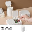收納盒 分裝盒 整理盒 置物盒 文具盒 塑料盒 按壓式 防水收納盒 防塵收納盒【Q132-1】MY COLOR