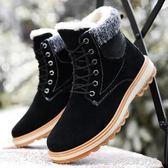 雪地靴冬季棉鞋男加絨雪地靴高幫男鞋防水加厚保暖馬丁靴短靴秋解憂雜貨鋪