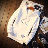男士衛衣套裝休閒運動連帽衫一套衣服季套頭學生韓版潮流兩件套【滿888元88折 搶購】