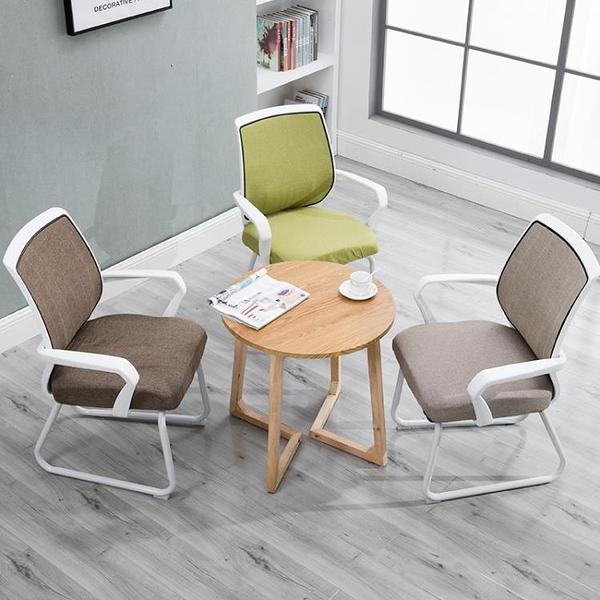 辦公椅子電腦椅職員椅家用電腦辦公椅學生椅限定款網布椅宿舍會議椅推薦