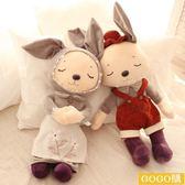 小清新可愛情侶兔公仔娃娃 英倫田園小兔子毛絨玩具gogo購