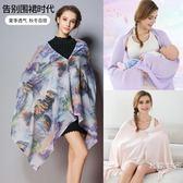 哺乳巾喂奶遮擋衣防走光外出喂奶巾產后遮羞布罩衣披肩斗篷圍巾