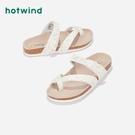 拖鞋女 熱風女鞋2020年夏季新款女士時尚平底休閑拖鞋H60W0601 一次元