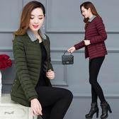 大尺碼外套 2018新款棉衣短款韓版輕薄羽絨棉服修身冬裝