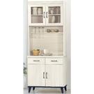 櫥櫃 餐櫃 AT-260-1 鋼刷白2....