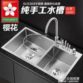 水槽 德版304不銹鋼加厚手工水槽雙槽 廚房洗菜盆帶刀架洗碗大水池套餐 1995生活雜貨NMS