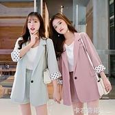 韓版休閒薄小西裝外套女高腰短褲時尚套裝網紅兩件套洋氣減齡褲裝 卡布奇諾