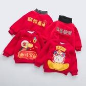 兒童拜年服 寶寶男童新年唐裝喜慶兒童加絨衛衣過年加厚紅色衣服冬 快速出貨