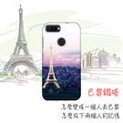 [ZB570TL 軟殼] ASUS ZenFone Max Plus (M1) X018D 手機殼 外殼 保護套 巴黎鐵塔