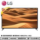 LG【49UM7300PWA】樂金49吋4K智慧物聯網液晶電視 智慧滑鼠遙控器 直下式LED背光 手機鏡射 Youtube Netflix