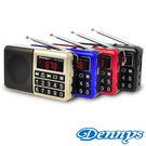 【Dennys】USB/SD/FM/MP...