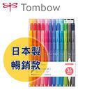 限量商品 日本製 暢銷款 TOMBOW ...