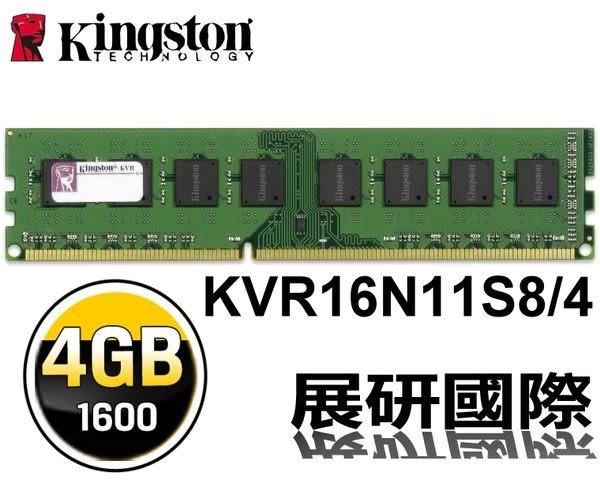 Kingston DDR3 1600 4G 金士頓 KVR16N11S8/4 桌上型記憶體